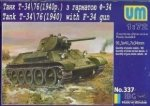 UNIMODELS 337 1/72 WWII MEDIUM TANK T-34/7