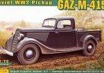 ACE 72285 1/72 GAZ-M-415 Soviet WWII Picku