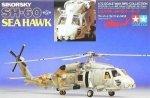 Helikopter SH-60 SEAHAWK Tamiya 60706