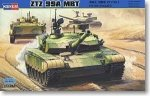 Hobby Boss 82439 ZTZ 99A MBT 1/35