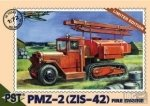 PST 72048 1/72 PMZ-2 ( ZIS-42) FIRE ENGINE