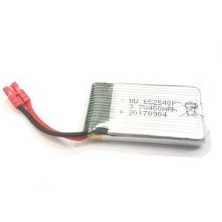 Akumulator Syma do modelu X15 450mah 3,7V