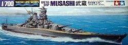TAMIYA 31114 JAP. MUSASHI 1/700