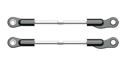 VRX Rear Upper Susp. Arm - 10318