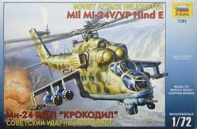 ZVEZDA 7293 MI-24B HIND C 1/72