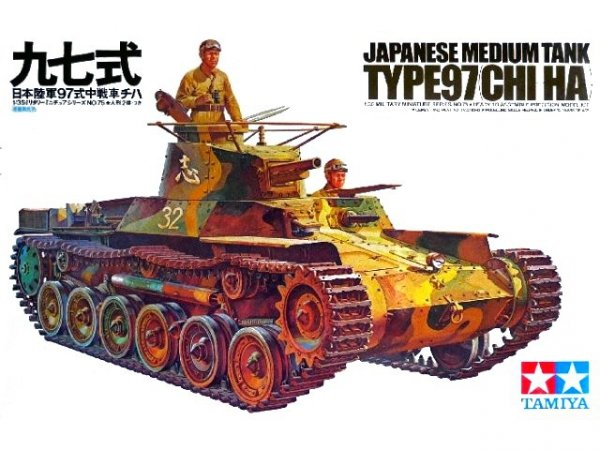 Tamiya 35075 JAPANESSE TYPE 97 1/35