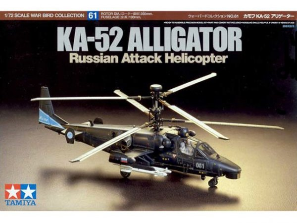 Tamiya 60761 KA-52 ALLIGATOR 1/72