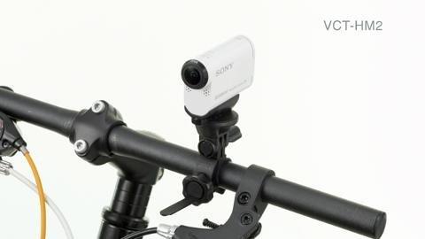 Sony VCT-HM2 Uchwyt do montażu na kierownicy