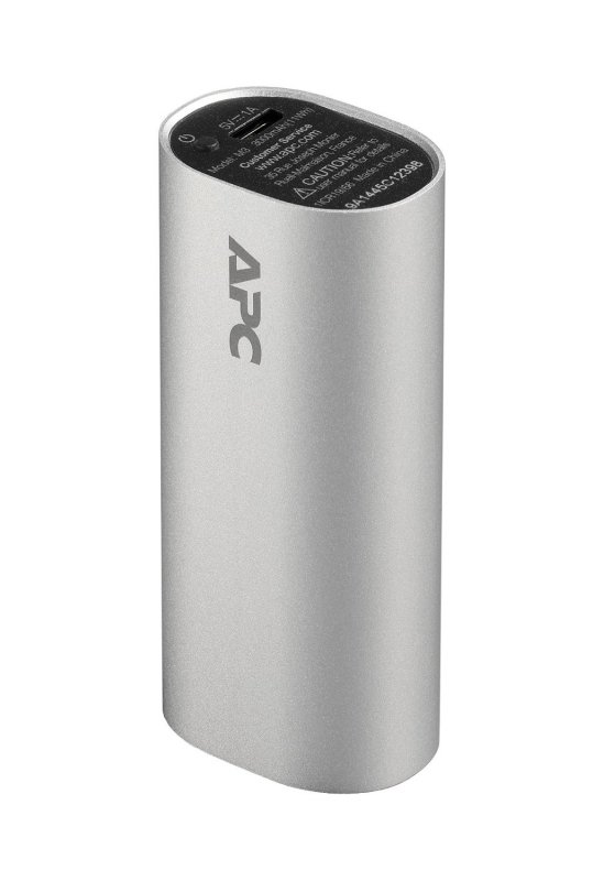 APC Mobile Power Pack M3BK-EC 3000 mAh - srebrny