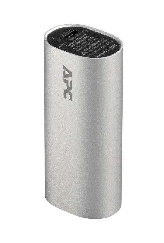 APC Mobile Power Pack M3BK-EC 3000 mAh - srebrny