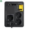 BX750MI-FR Zasilacz UPS APC Back-UPS 750VA/410W, 230V, AVR, gniazda FR, Off-Line