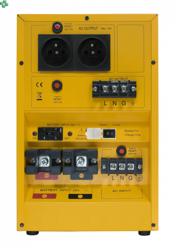 CPS1500PIE Zasilacz UPS CyberPower 1500VA/1050W, długie czasy podtrzymania, sinus na wyjściu Baterie zewnętrzne do kupienia osobno.
