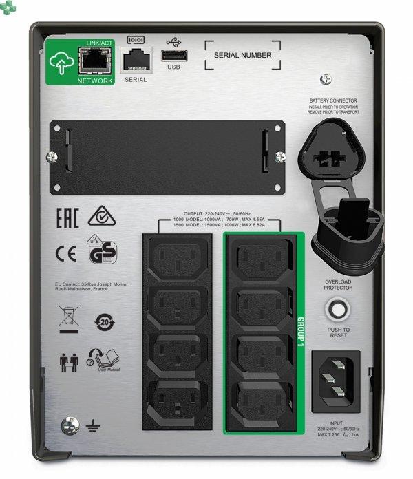 SMT1000IC APCSmart-UPS, 1000VA/670W LCD z funkcją Smart Connect