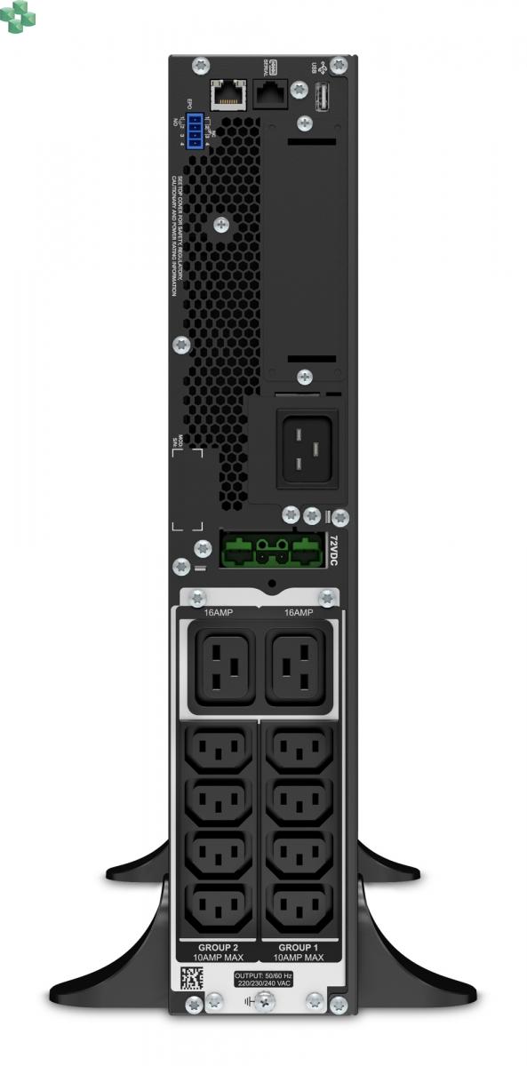 SRT2200XLI Zasilacz awaryjny APC Smart-UPS SRT 2200VA/1980W 230V