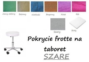 Pokrycie na taboret frotte SZARE