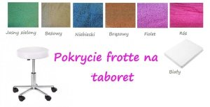 Pokrycie na taboret frotte CIEMNY FIOLET