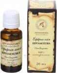 Bergamot Essential Oil, 100% Natural, Aromatika
