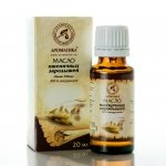 Wheat Germ Natural Oil, Aromatika