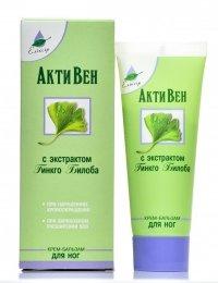 Ginkgo Biloba Leg Balm Cream, Elixir