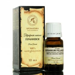 Geranium Essential Oil, 100% Pure Aromatika
