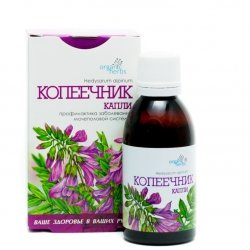 Alpine Sweetvetch Herbal Drops (Hedysarum alpinum), 50ml