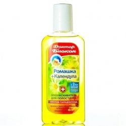 Mouthwash with Chamomile and Calendula Against Paradentosis