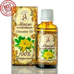 Celandine Oil, 50 ml, 100% Natural