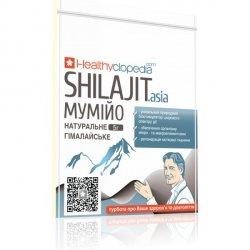 Mumijo SHILAJIT (mumio, mumiyo) 5 g