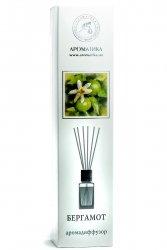Aroma Diffuser, Reed Diffuser Bergamot
