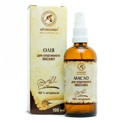 Sports Massage Oil 100% Natural