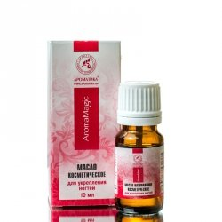 Nail Strengthening Cosmetic Oil