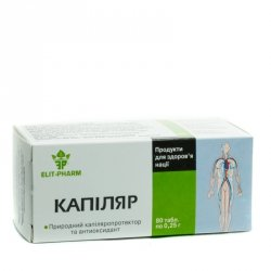 Kapilar 80 tablets, 250 mg - Heart Health