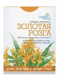 Goldenrod (Solidago virgaurea L.), 50 g