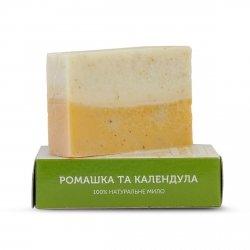 Organic, Vegan Handmade Calendula Natural Soap