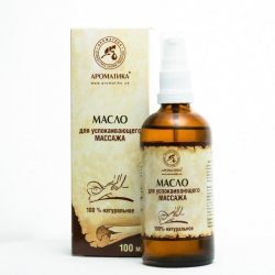 Calming Massage Oil, 100% Natural