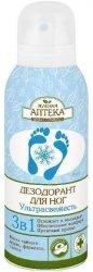 Cooling Foot Deodorant, Green Pharmacy, 150ml