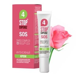 SOS Intensive Cream Couperose & Rosacea Stop Cuperoz