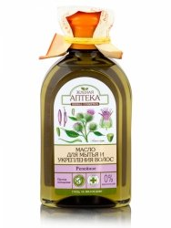 Cleansing Burdock Hair Oil, Green Pharmacy