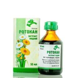 Rotocan Rotocanum Liquid Extract 55ml Stomatitis Gastritis