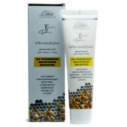 Moisturizing Royal Jelly Face and Body Cream Balm