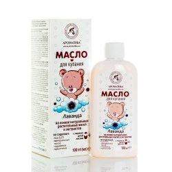 Bath oil for children Lavender, Aromatika