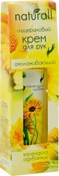 Glycerin Rejuvenating Hand Cream Marigold & Dandelion, 40ml