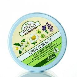 Anti-Perspirant Foot Cream. Anti-fangus. Tea Tree Oil
