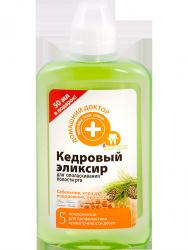 Płyn do Płukania Jamy Ustnej Cedrowy, 300 ml