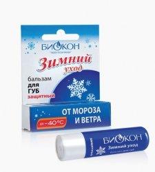Balsam do Ust Ochronny Seria Zimowa Pielęgnacja, 4,6 g