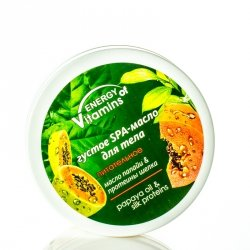 Masło do Ciała Odżywcze Energy of Vitamins Papaja & Proteiny Jedwabiu