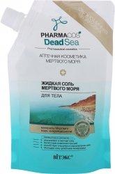Płynna Sól z Morza Martwego do Ciała, Pharmacos Dead Sea