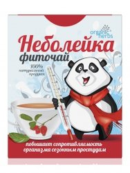 Herbata Ziołowa na Odporność, 20 saszetek
