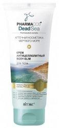 Krem Antycellulitowy, Wyszczuplający do Ciała, Pharmacos Dead Sea