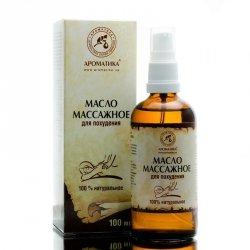 Olej do Masażu Wyszczuplającego, 100% Naturalny, Aromatika